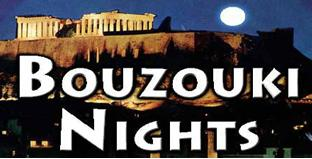 The Bouzouki Nights | Baltimore, MD | Greek Band | Photo #1