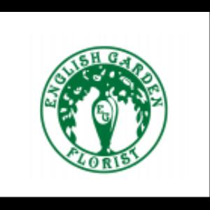 English Garden Florist - Florist - Las Vegas, NV