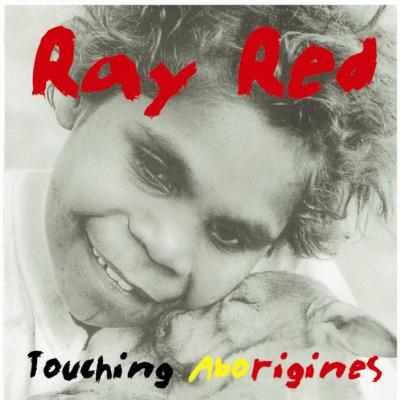 Ray Red #1 Solo Entertainer on Long Island | Sag Harbor, NY | Rock Acoustic Guitar | Photo #11