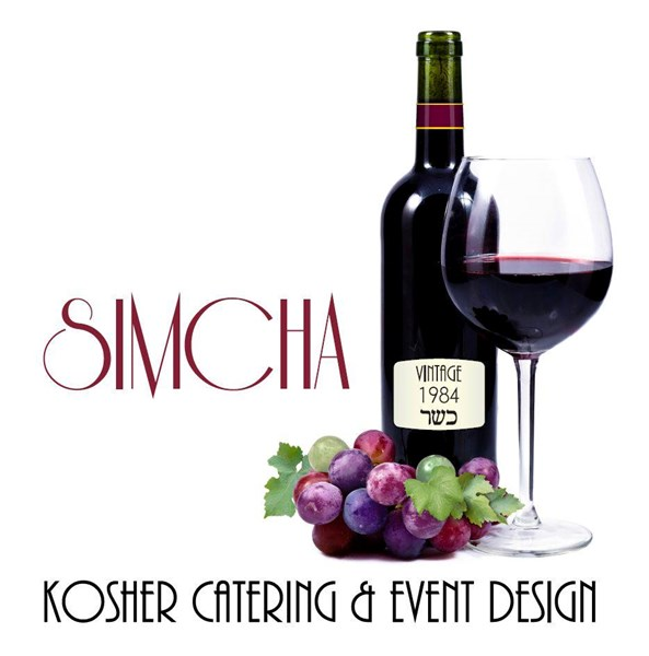 Simcha Kosher Catering & Event Design - Caterer - Garland, TX