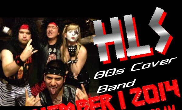 HLS - 80s Band - Moses Lake, WA