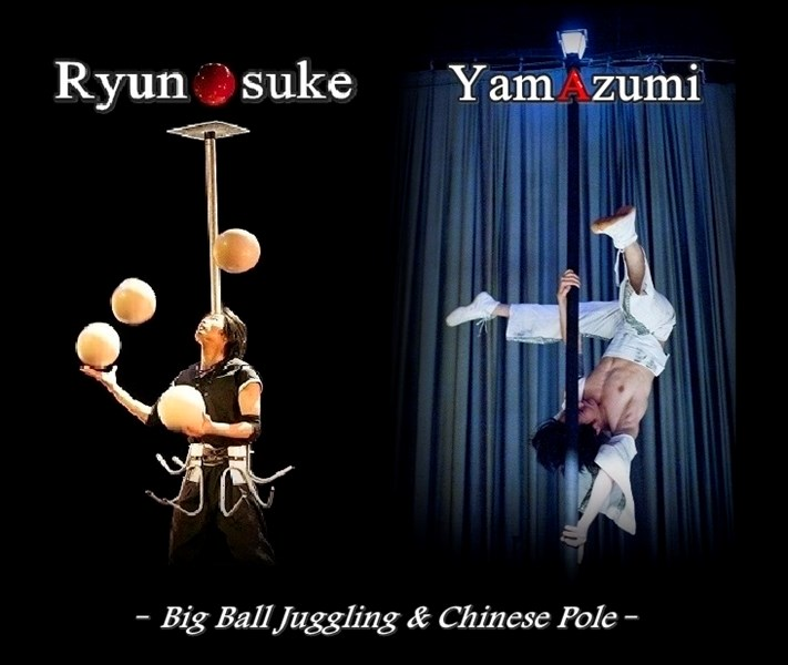 Ryunosuke - Chinese pole and Big Ball Juggling - Circus Performer - Lakeville, CT