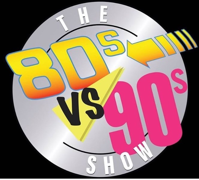 The 80's vs. 90's Show - 90s Band - New York City, NY