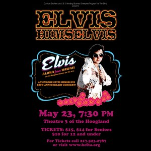 Linn Elvis Impersonator | Elvis Himselvis W Or W/o Dtcb Band
