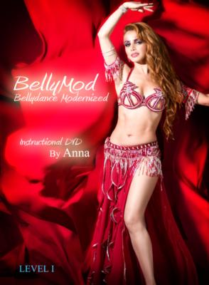 Anna's World Entertainment | New York, NY | Belly Dancer | Photo #1