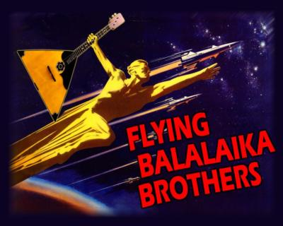Flying Balalika Brothers | Austin, TX | Gypsy Band | Photo #8