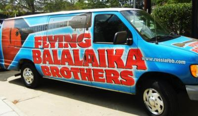 Flying Balalika Brothers | Austin, TX | Gypsy Band | Photo #14
