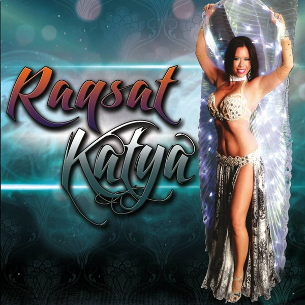 Indianapolis, IN Belly Dancer | Katya Faris Bellydance Artist