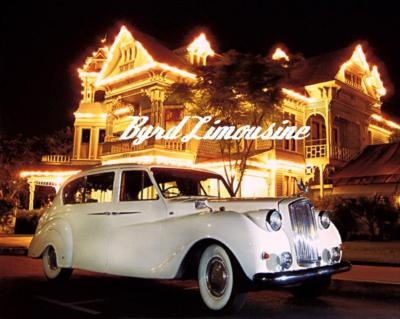 Byrd Limousine Service | Claremont, CA | Event Limousine | Photo #5