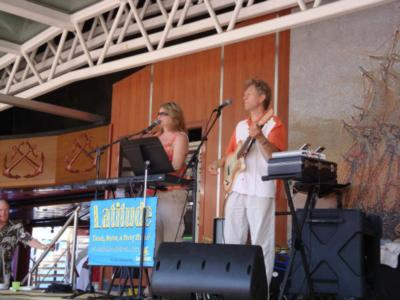 Latitude | Myrtle Beach, SC | Caribbean Band | Photo #21