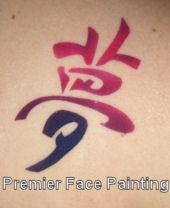 Premier Face Painting | Goshen, KY | Face Painting | Photo #22