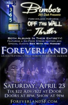 Foreverland, A 14 Piece Tribute To Michael Jackson | San Francisco, CA | Michael Jackson Tribute Act | Photo #17