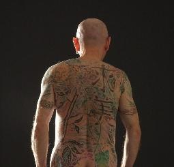 The Tattooed Gentleman | Cedar Hill, MO | Circus Act | Photo #4