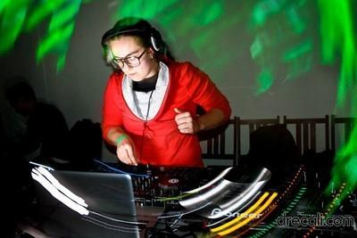 Emma-Leigh Pace | Toronto, ON | DJ | Photo #2