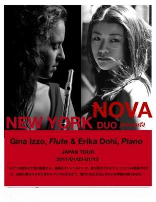 Nova | New York, NY | Chamber Music Duo | Photo #9