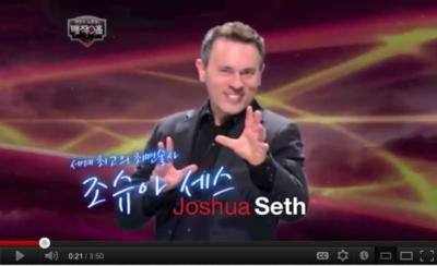 Award Winning Magician and Hypnotist- Joshua Seth | Tampa, FL | Magician | Photo #5
