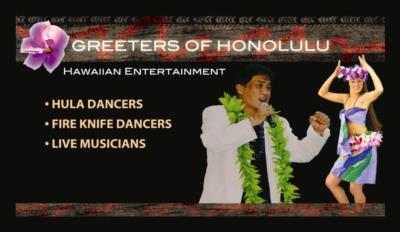 Greeters Of Honolulu | Houston, TX | Hula Dancer | Photo #2
