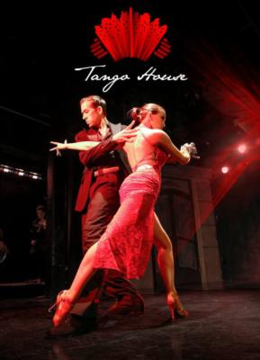 Tango Argentine New York | New York, NY | Latin Dancer | Photo #6