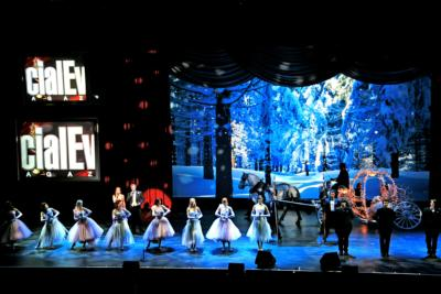 Entertainment Plus Productions | Los Angeles, CA | Dance Group | Photo #8