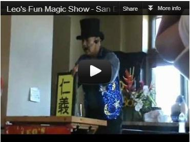 Leo's Fun Magic Show | Chula Vista, CA | Magician | Photo #10