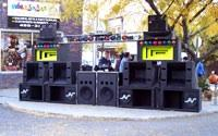 Audio Visions Mobile DJ | Springville, UT | Mobile DJ | Photo #1