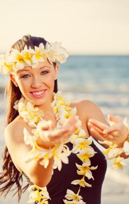 Hawaii Hula Company | Lahaina, HI | Hawaiian Dancer | Photo #25