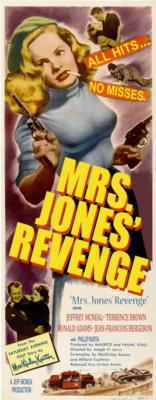 Mrs. Jones' Revenge | Temecula, CA | Classic Rock Band | Photo #13