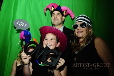 Eventz Photo Booth | Boca Raton, FL | Photo Booth Rental | Photo #3