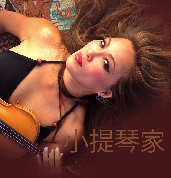 Sheena G. -International Violinist - Violinist - Los Angeles, CA